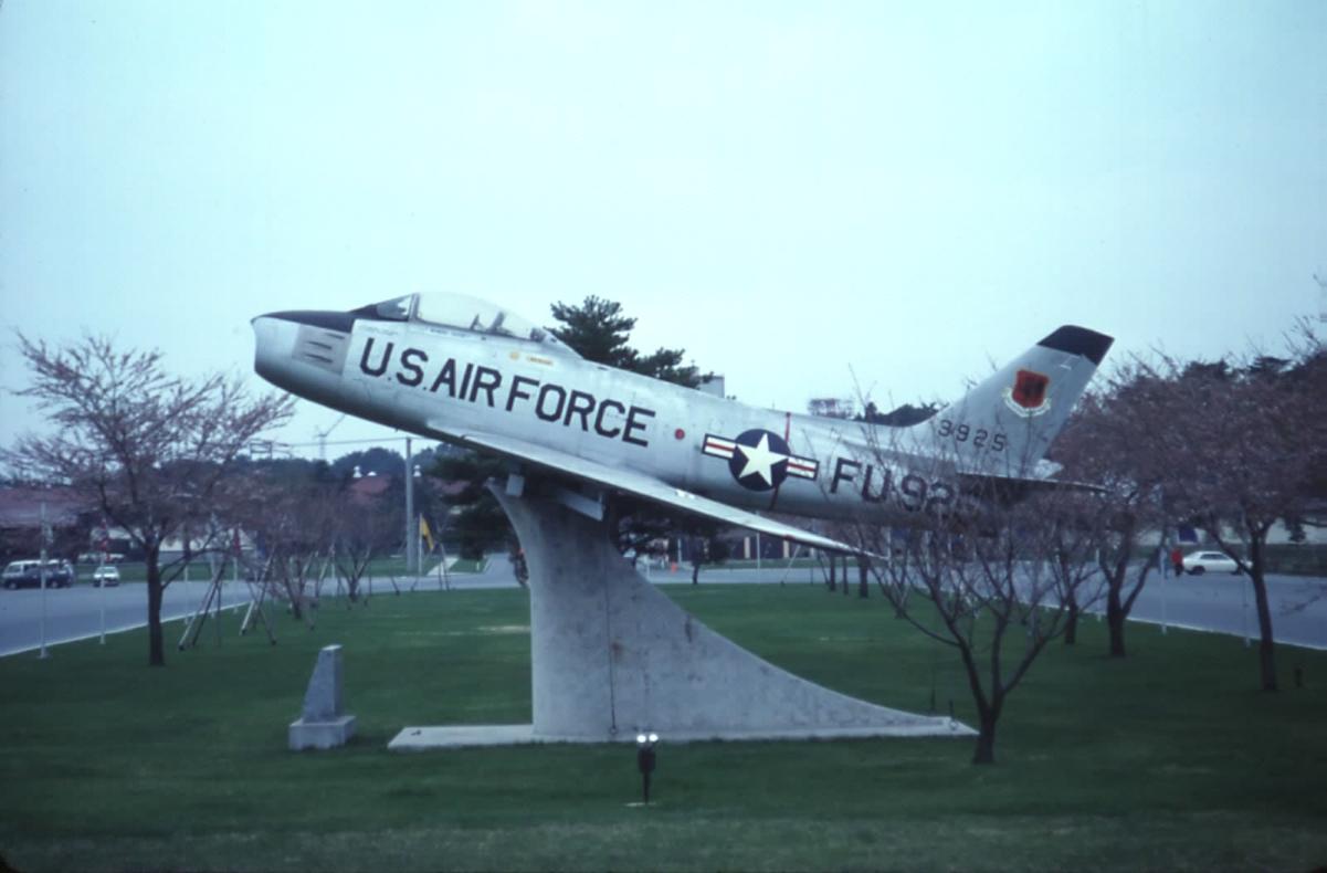 JDR Military Service - NAF Misawa, Japan