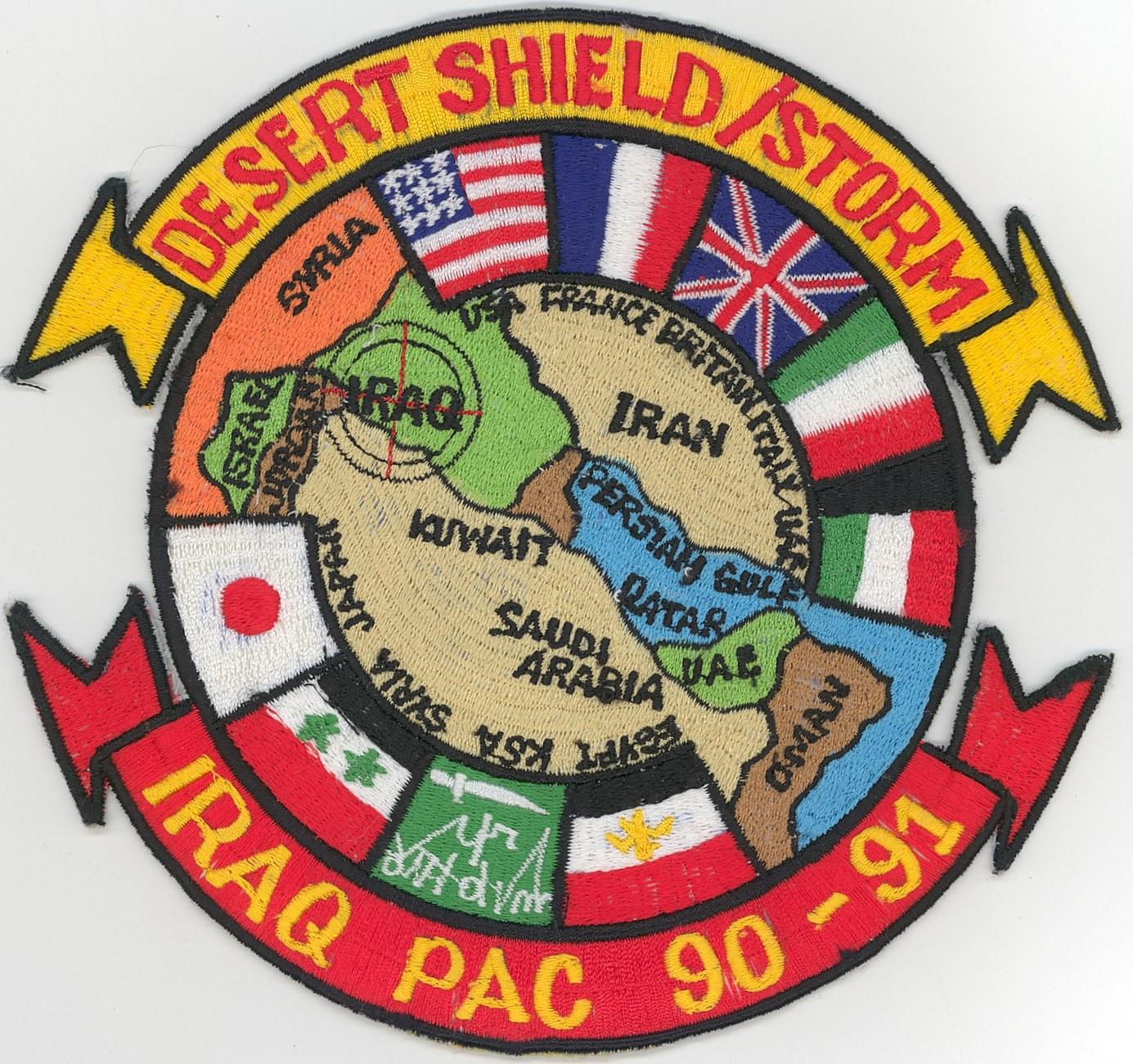 JDR Military Service - Operation Desert Storm